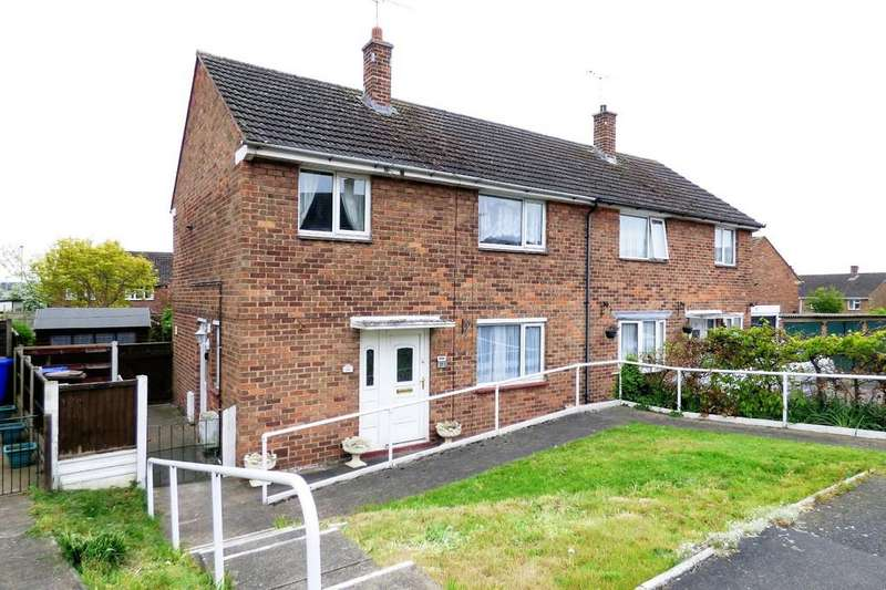 3 Bedrooms Semi Detached House for sale in Laburnum Road, Stapenhill