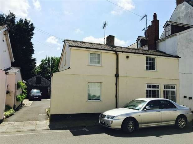 2 Bedrooms End Of Terrace House for sale in Old Market Street, USK, Monmouthshire