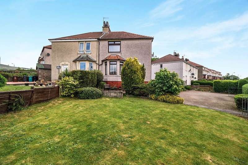 3 Bedrooms Semi Detached House for sale in Hamill Drive, Kilsyth, Glasgow, G65
