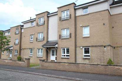 2 Bedrooms Flat for sale in Whitelaw Gardens, Bishopbriggs