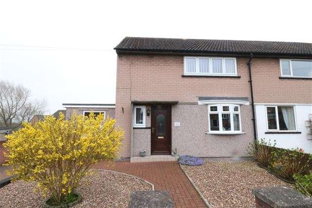 2 Bedrooms End Of Terrace House for sale in Winscale Way, Carlisle, Cumbria, CA2 6HT