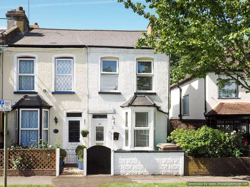 3 Bedrooms End Of Terrace House for sale in MIlton Road, Sutton SM1