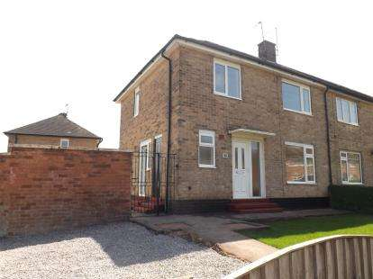 3 Bedrooms End Of Terrace House for sale in Shelley Avenue, Clifton, Nottingham