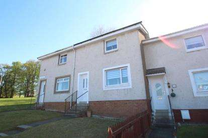 2 Bedrooms Terraced House for sale in Calder View, Hamilton, South Lanarkshire