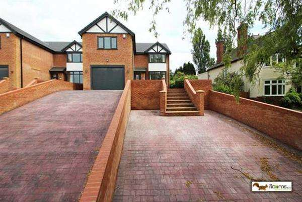 5 Bedrooms Detached House for sale in Lichfield Road, Walsall