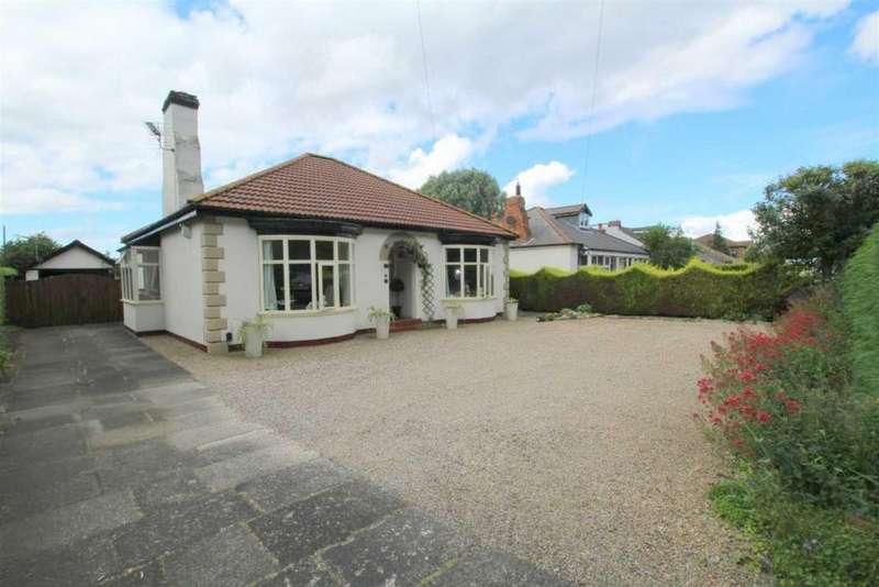 3 Bedrooms Detached Bungalow for sale in Yarm Road, Eaglescliffe