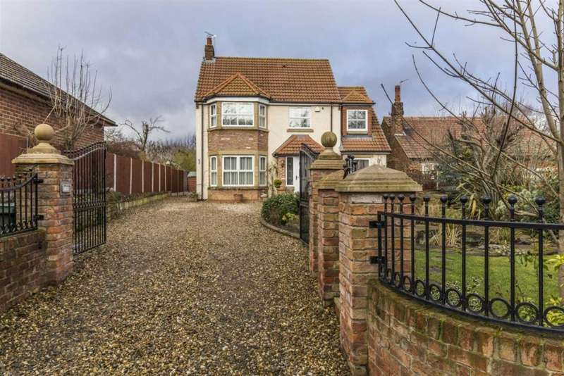 4 Bedrooms Detached House for sale in Worsall Road, Yarm