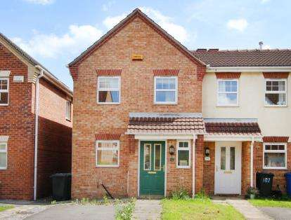 3 Bedrooms Semi Detached House for sale in Wain Avenue, Chesterfield, Derbyshire