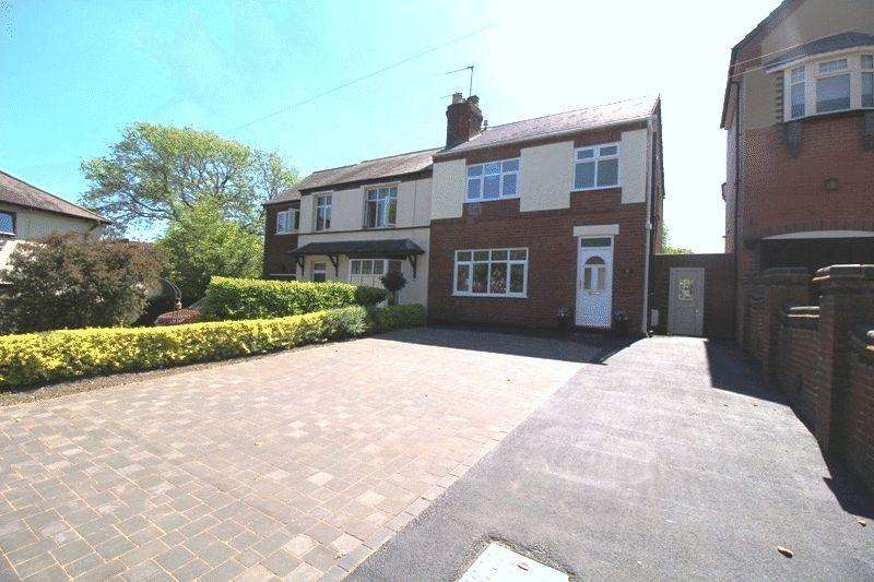 3 Bedrooms Semi Detached House for sale in Gorge Road, Coseley
