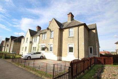 4 Bedrooms Flat for sale in Callieburn Road, Bishopbriggs