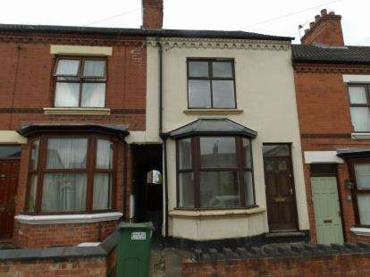 2 Bedrooms Terraced House for sale in Leicester Road, Shepshed, Loughborough, Leicestershire