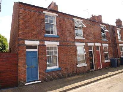 2 Bedrooms End Of Terrace House for sale in Highfield Grove, West Bridgford, Nottingham, Nottinghamshire
