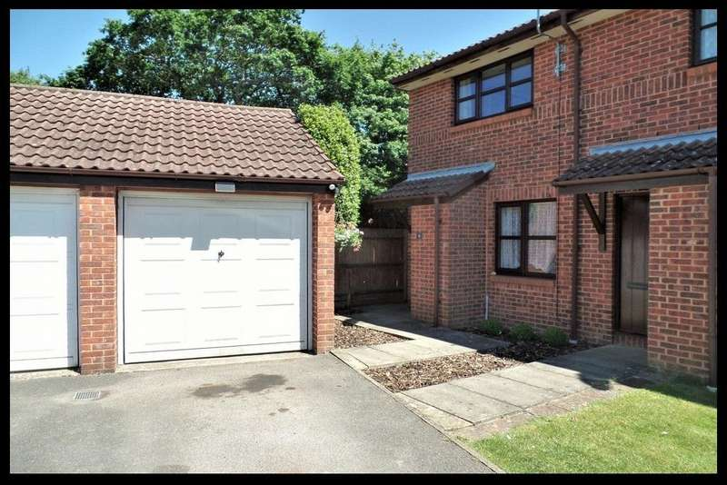 2 Bedrooms End Of Terrace House for sale in Pickwick Close, Totton, Southampton SO40