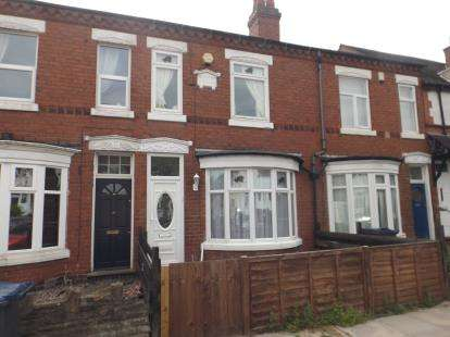 3 Bedrooms Terraced House for sale in Maas Road, Northfield, Birmingham, West Midlands