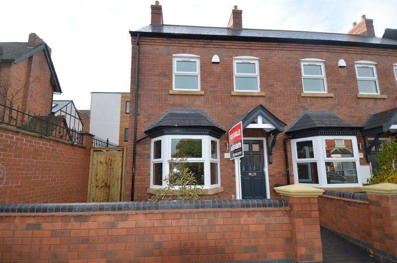 3 Bedrooms End Of Terrace House for sale in Woodville Road, Kings Heath, Birmingham