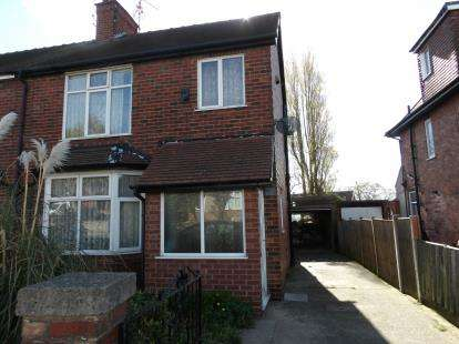 3 Bedrooms Semi Detached House for sale in Ellesmere Road, Forest Town, Mansfield, Nottinghamshire