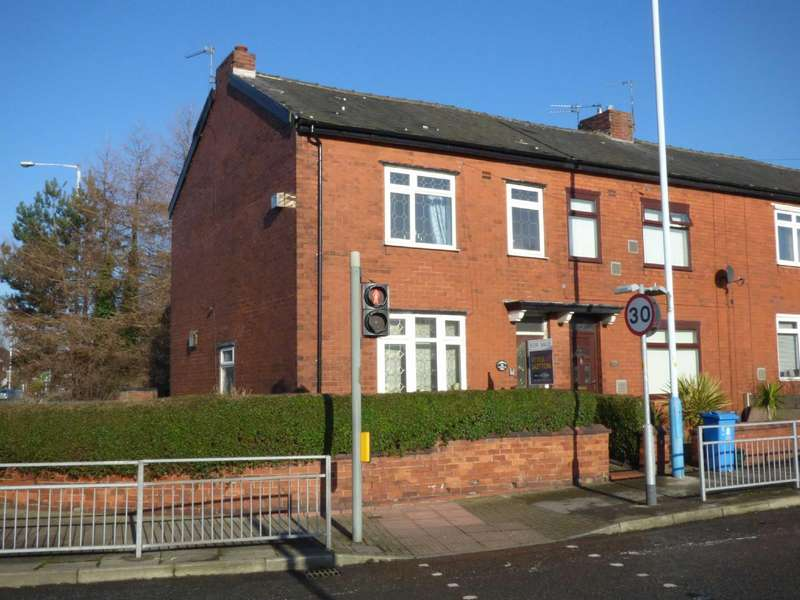 3 Bedrooms End Of Terrace House for sale in Whitegate Lane, Chadderton, Oldham, OL9