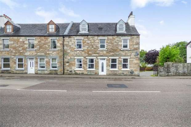 2 Bedrooms Flat for sale in Cossack Street, Lochgilphead, Argyll and Bute