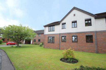 1 Bedroom Flat for sale in Duncryne Place, Bishopbriggs