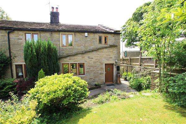 3 Bedrooms Cottage House for sale in Garden Cottage, Holdsworth Hall, Holdsworth Road, Halifax