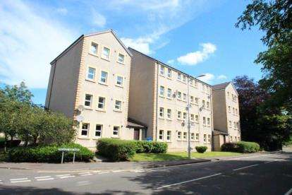 2 Bedrooms Flat for sale in Provost Kay Park, Kirkcaldy