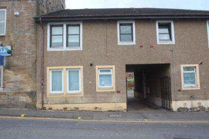 1 Bedroom Flat for sale in Hallcraig Street, Airdrie, North Lanarkshire