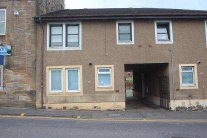 1 Bedroom Flat for sale in Hallcraig Street, Airdrie, North Lanarkshire