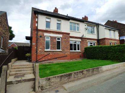 3 Bedrooms Semi Detached House for sale in Brookfield Lane, Macclesfield, Cheshire