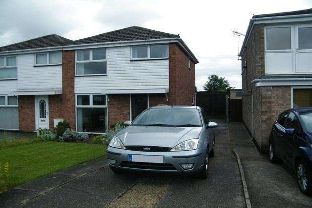 3 Bedrooms Semi Detached House for sale in Netherfield Road, Sandiacre, Nottingham, NG10