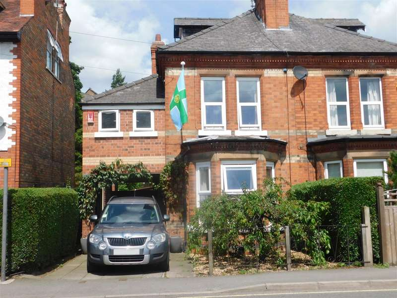 5 Bedrooms Semi Detached House for sale in Station Road, Draycott