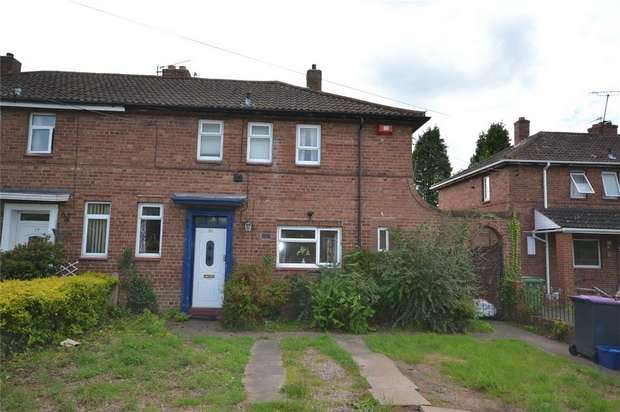 3 Bedrooms Semi Detached House for sale in Priestland Terrace, Trench, Telford, Shropshire