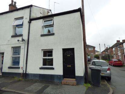 2 Bedrooms End Of Terrace House for sale in Crompton Road, Macclesfield, Cheshire