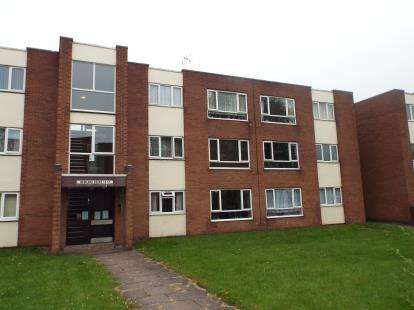 2 Bedrooms Flat for sale in Newland Court, Erdington, Birmingham, West Midlands