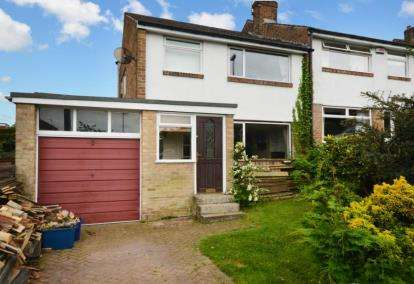 3 Bedrooms Semi Detached House for sale in Acorn Hill, Stannington, Sheffield, South Yorkshire
