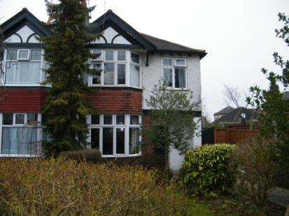 3 Bedrooms Semi Detached House for sale in Bramcote Road, Beeston, Nottingham, Nottinghamshire