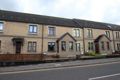 2 Bedrooms Terraced House for sale in Ailsa Court, Maddiston