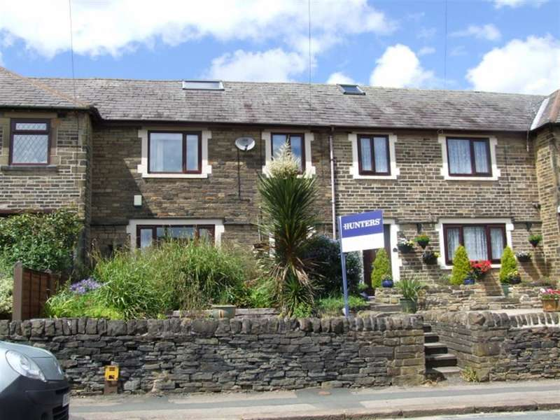 2 Bedrooms Terraced House for sale in Beechwood Road, Illingworth, Halifax, HX2 9AR