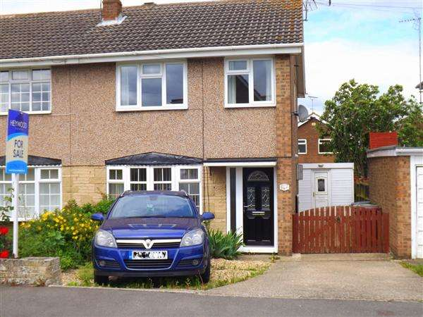 3 Bedrooms Semi Detached House for sale in Southfields, Clowne, Chesterfield