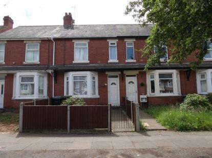 2 Bedrooms End Of Terrace House for sale in Rotherham Road, Holbrooks, Coventry