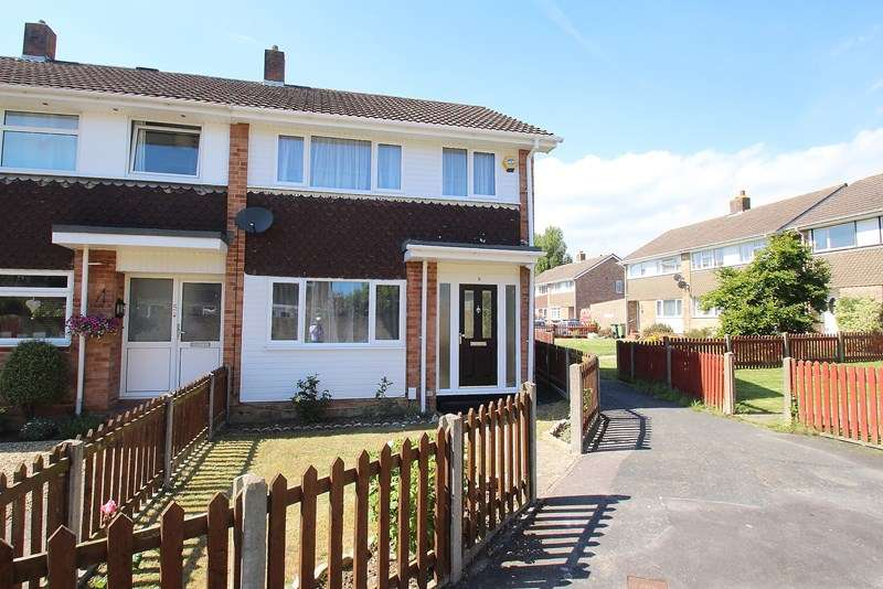 3 Bedrooms End Of Terrace House for sale in Caroline Gardens, Fareham