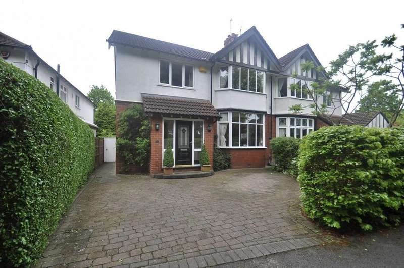 4 Bedrooms Semi Detached House for sale in Moss Lane, Bramhall
