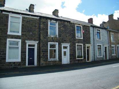 2 Bedrooms Terraced House for sale in Game Street, Great Harwood, Blackburn, Lancashire, BB6