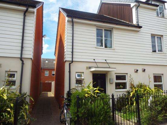 2 Bedrooms End Of Terrace House for sale in Reading, Berkshire