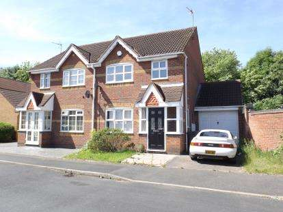 3 Bedrooms Semi Detached House for sale in Riverbank Road, Willenhall, West Midlands