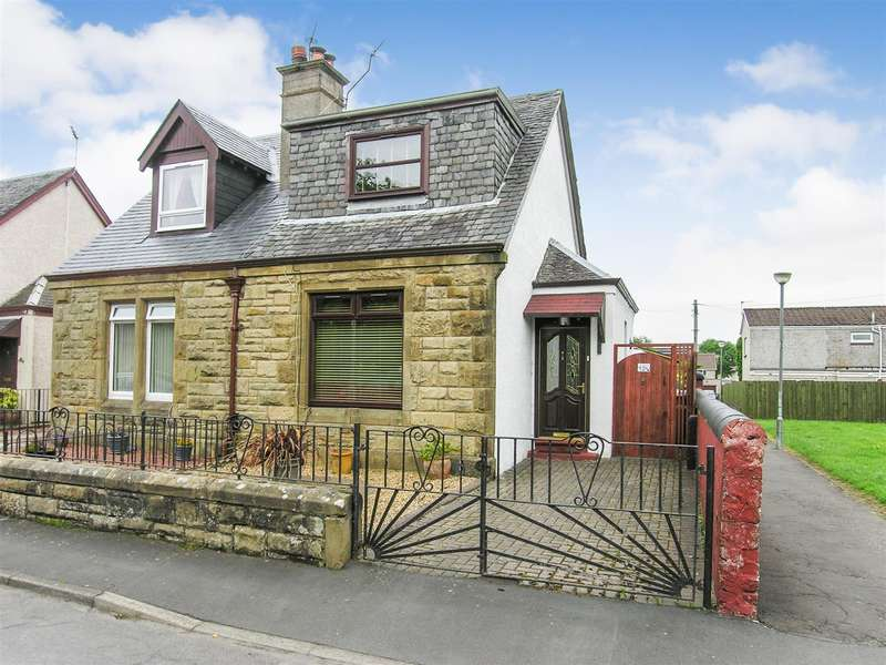 3 Bedrooms Semi Detached House for sale in Alloa Road, Carron