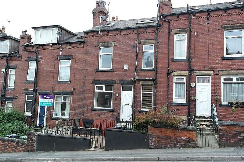 2 Bedrooms Terraced House for sale in Christ Church Avenue, Armley, LS12