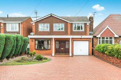 4 Bedrooms Detached House for sale in Coopers Bank Road, Lower Gornal, Dudley, West Midlands
