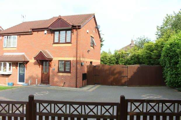 2 Bedrooms Semi Detached House for sale in Portland Drive, Nuneaton