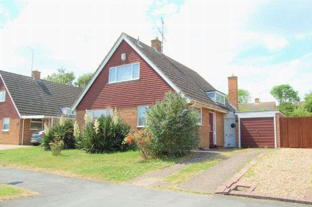4 Bedrooms Detached House for sale in Bridgewater Drive, Abington Vale, Northampton NN3 3BB