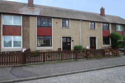 3 Bedrooms Terraced House for sale in Coll Place, Grangemouth